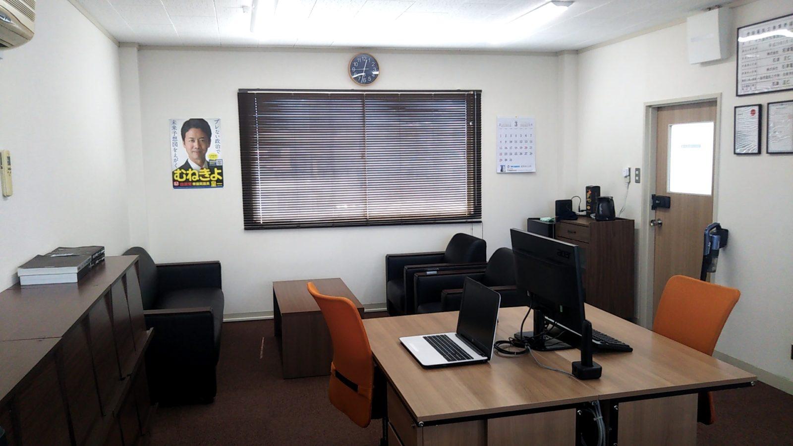 本社 オフィス(2)