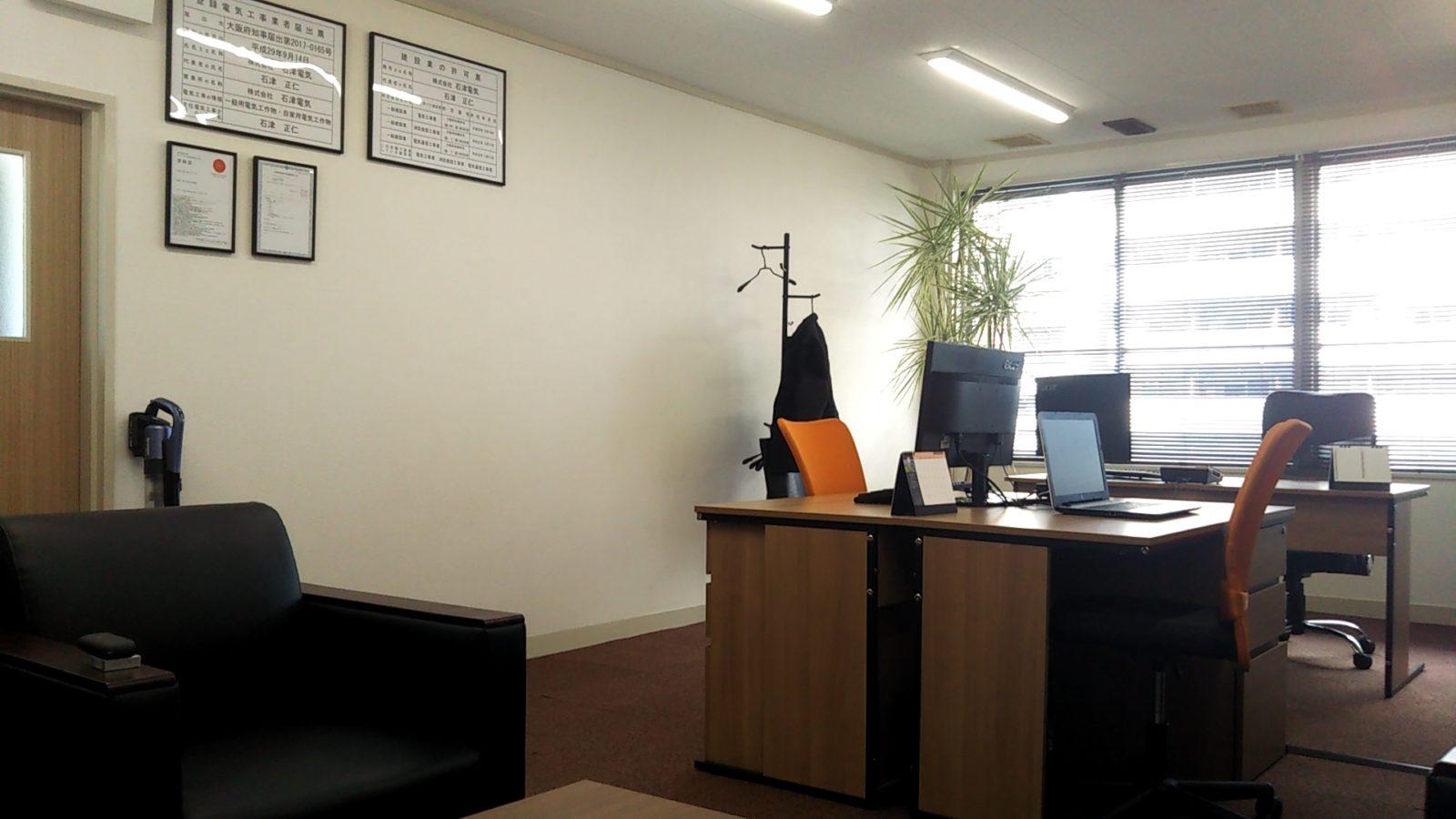 本社 オフィス(3)