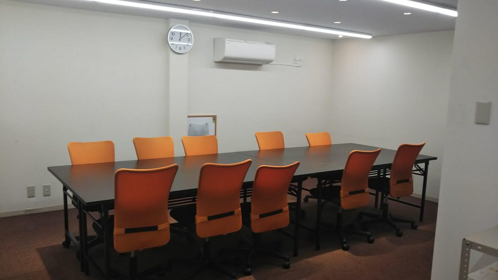 営業所 会議室(2)