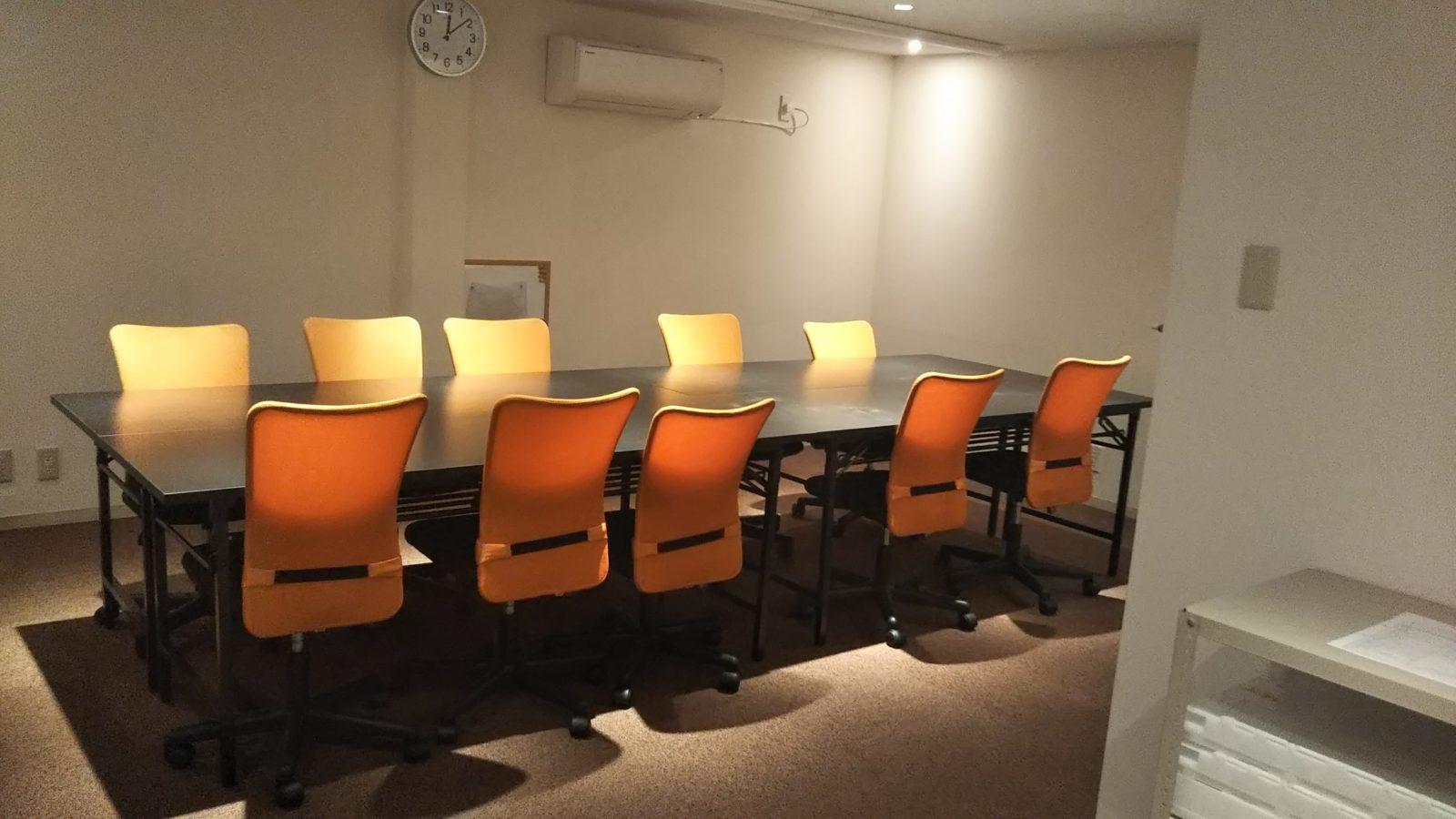 営業所 会議室(1)