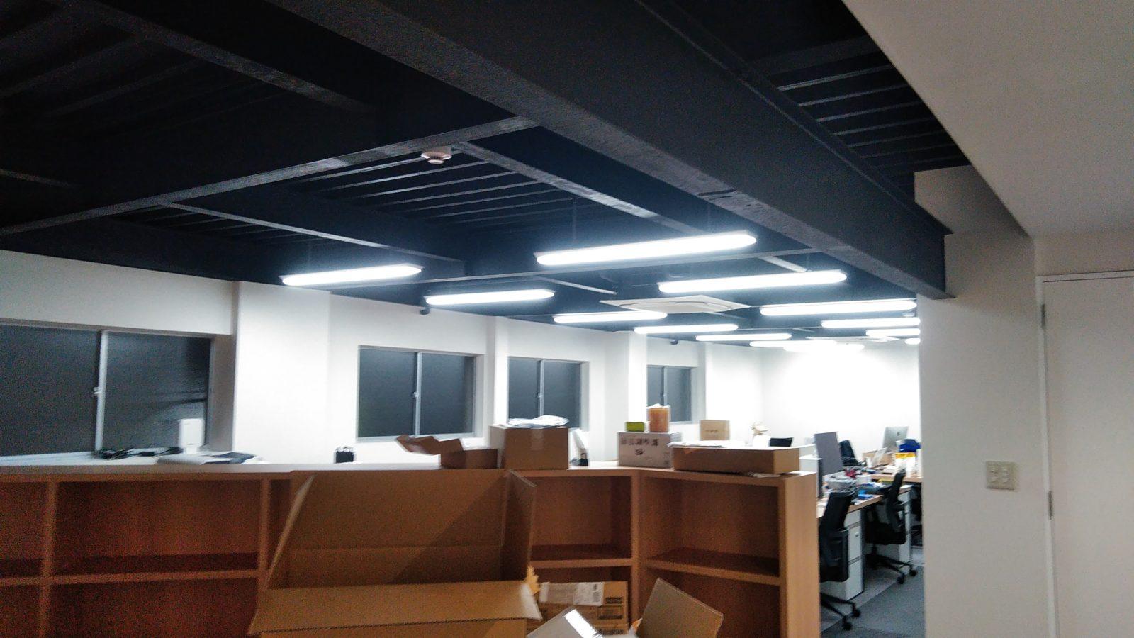 事務所ベースライト